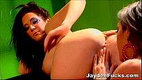 Jayden Loves Capri