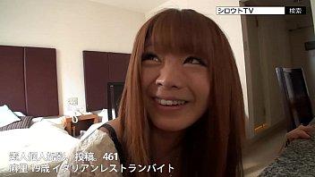 【シロウトTV】このハメ撮りヤバイッ!激カワで太もも、お尻のムッチリ加減がイイっ!おっぱいはちっぱいだお