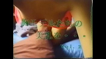 Japanese pigeon breast (hato-mune) woman