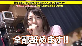 超絶的な絶技でチンポを舐め回す激カワアニオタ美少女が凄い