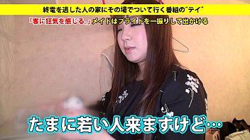 東京池袋駅前でナンパしたS級ギャルお宅訪問素人企画