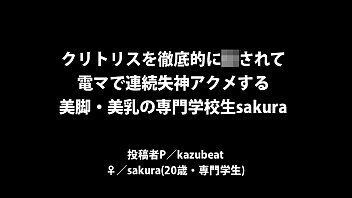 日本のアマチュアアイドル桜のハメSEX
