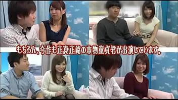 中出し人妻がマジックミラー号で童貞と中出しSEX日本人動画|イクイクXVIDEOS日本人無料エロ動画まとめ