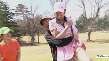Subtitled uncensored hd japanese golf outdoors exposure