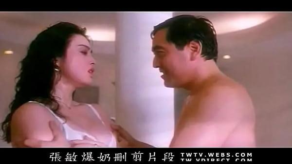 sex Hong tape kong