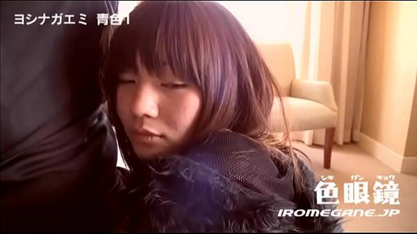 コスプレプレで美乳メイドの、吉永恵美のフェラ我慢顔射エロ動画!【吉永恵美動画】