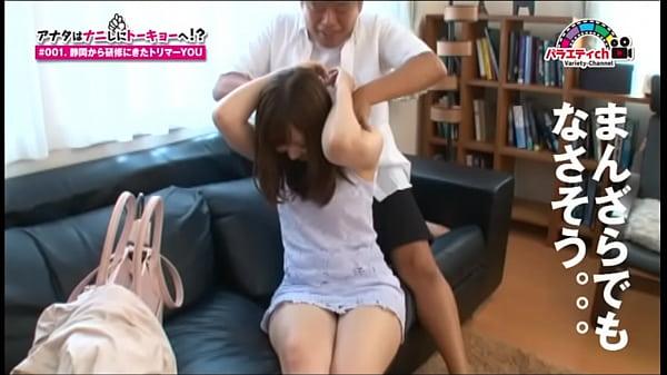 東京に遊びに来た地方の娘をナンパして潮吹きまでさせてファック