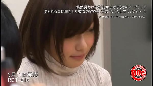 華奢な少女やお姉様のエロいダイジェスト|イクイクXVIDEOS日本人無料エロ動画まとめ