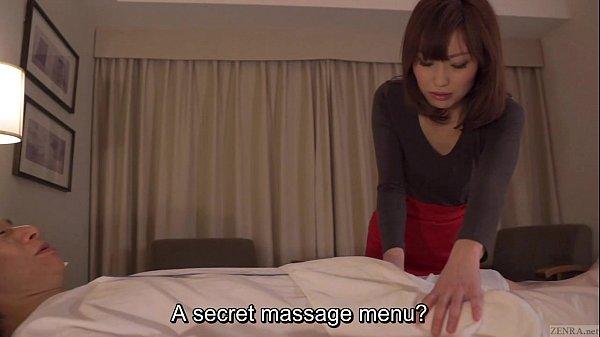 美人人妻マッサージ師に裏メニューをお願いして手コキサービスもらうおっさん