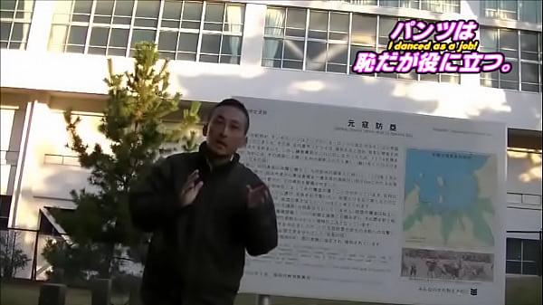 Pantsman's Love Dance - YOSHIHIRO KANZAKI かんちゃんの恋ダンス動画作ってxvideosに投稿したの誰だよ