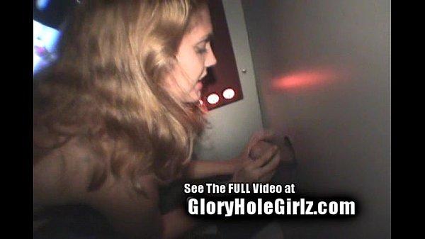 Gloryhole woman kc pure