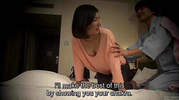 Subtitled japanese sex Gay Fetish