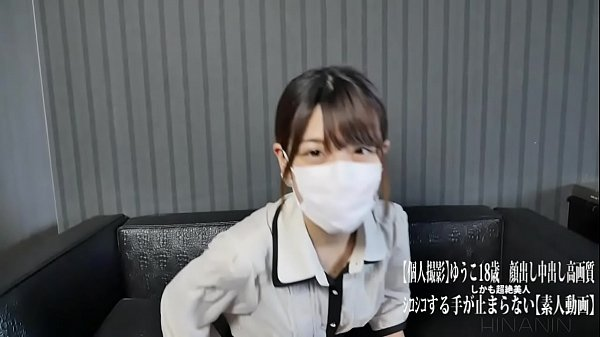 「YUKO Japanese amateur creampie 素人動画 SAMPLE」