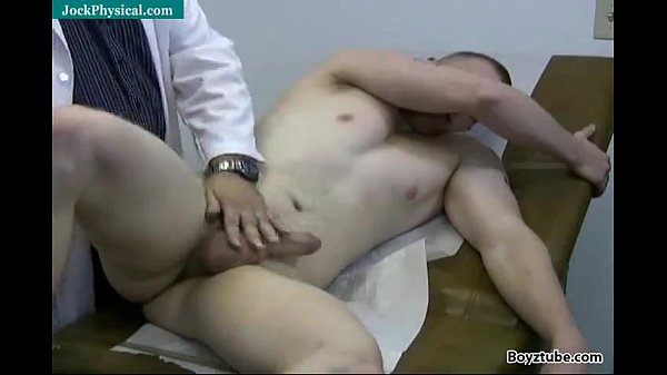 gay physical exam video