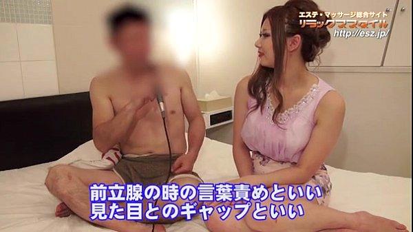 japan裏で都内No1有名な風俗アロママーメイド前半 7 分