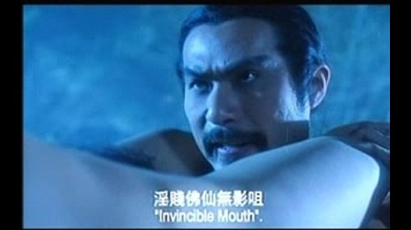 Kung Fu Sexual Body Language