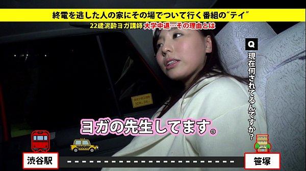 XVIDEO 巨乳素人娘とハメ撮りセックス27