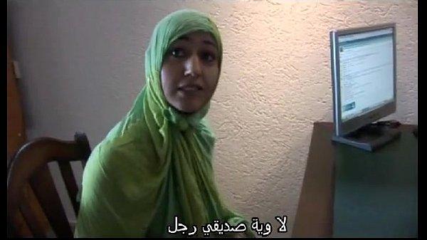 Moroccan slut Jamila tried lesbian sex with ...
