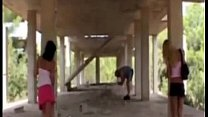 Cuñada Se Graba Para Mandarme El Video Por What...