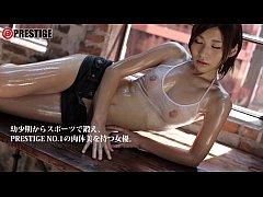 Natsuki Minami - Sex in first time trance(prest...