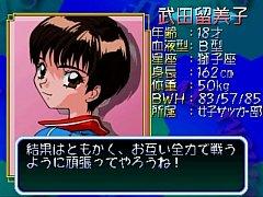 [Arcade] VS Mahjong Otome Ryouran 2/2 [1998]