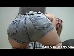 let me tease your cock with my skin tight jeans joi