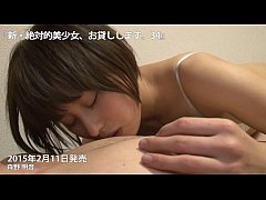 Morino Akane - We lend the absolute beautiful g...