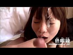 吉永恵美のコスプレ,乳首舐め,顏射動画