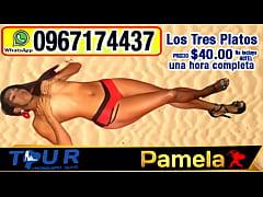 Tour Chonguero Quito. Modelo Pamela Night Club ...