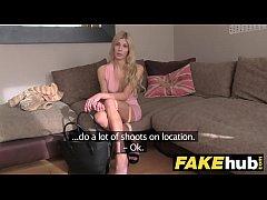 Fake Agent UK Blonde orgasms from hard finger b...
