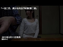Hinamori Miko - The system which reserves beaut...