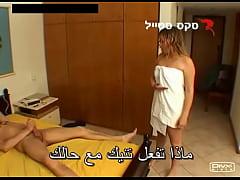 arab sex hot vidoe clip