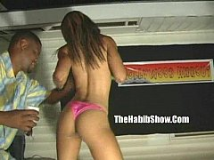 Stripper Sex Tape Exposed