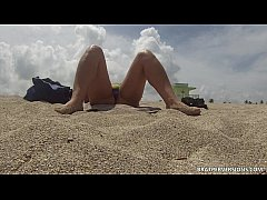 Exposed Pussy at The Beach Voyeur Cam
