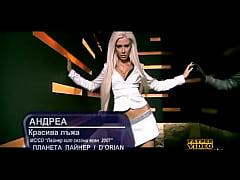 Andrea - Krasiva luja - YouTube