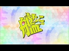 Rhythm heaven Kantai collection 【Hentai animat...