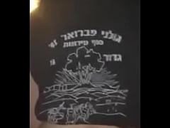 sex boy army israel young girlfriend GOLANE