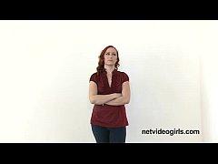 Netvideogirls - Katie Calendar Audition