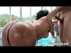 Big Butt Colombian MILF