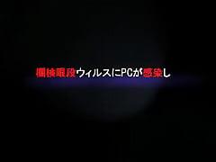Japanese prosecutors and many girls webcam sex-...