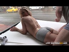 Brittany Bardot Forgets about her Boyfriend's A...