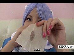 Japanese schoolgirl cosplay Sumire Matsu scent ...