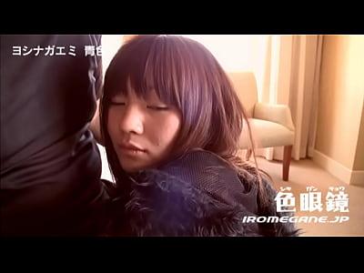 ホテルでの濃厚セックスで大量顔射される激かわ美女の吉永恵美