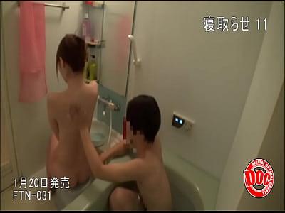 人妻を知り合いに寝取らせる!お風呂も一緒に! by|eroticjp.club|F8XdeNvA