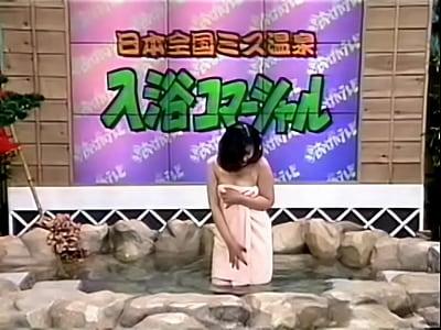 【放送事故】温泉コマーシャルで素人娘のおっぱいがポロリ・・・