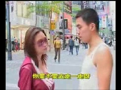 Taiwan video: 桃園台妹 西瓜奶