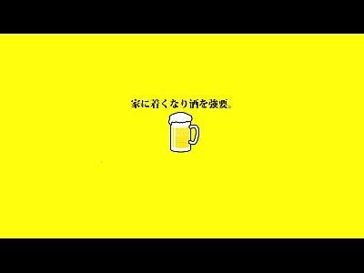 ★ギャル★渋谷で噂のエロギャルが人生を語りつつドリルフェラチオする変態動画。