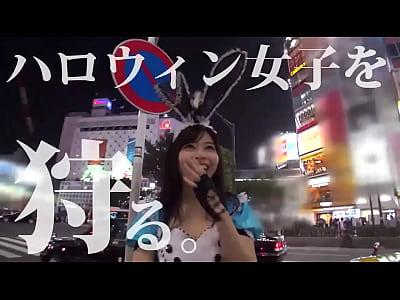 【ナンパ】コスプレ動画ハロウィンコスプレひよっこ美少女をナンパつかまておもちかえりしてハメ撮り