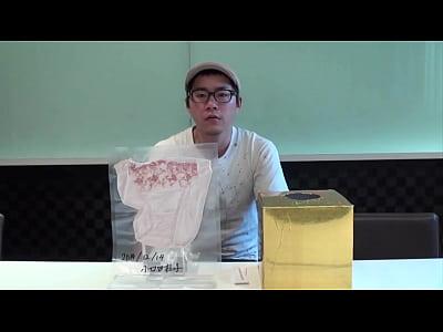 【小口田桂子】オナニーで染みつきパンティをその場で生脱ぎ臭いもそのままに視聴者にプレゼント!
