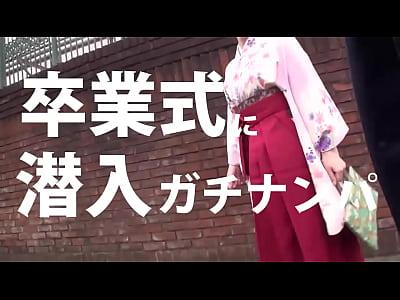 【ナンパ】卒業した日本美女をナンパ和服見かけを脱がして出向くドスケベさ
